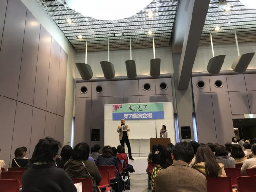 癒しフェアin大阪2019