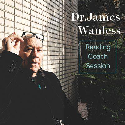 ジェームスワンレス 個人セッション