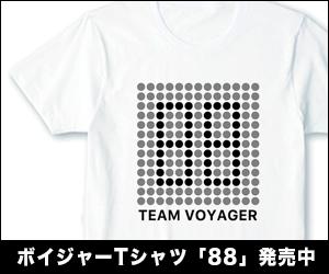 88-tshirt